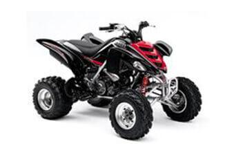 ATV 50-200 техническое обслуживание