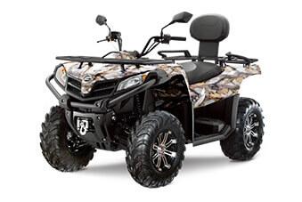 ATV 250-500 ТО